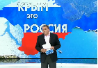Возвращение домой: российский Крым.