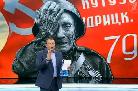 Политическая история и День Победы.