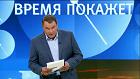 Мигранты: сколько их нужно для российской экономики?